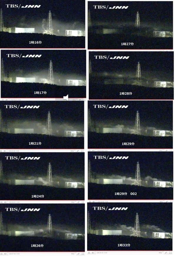 REATOR com FUMAÇA 3.5.2011 -> Novas evidências colocar aqui [maio] Zk9fe